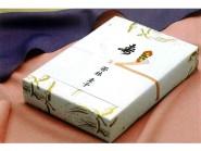 包装紙(祝用)